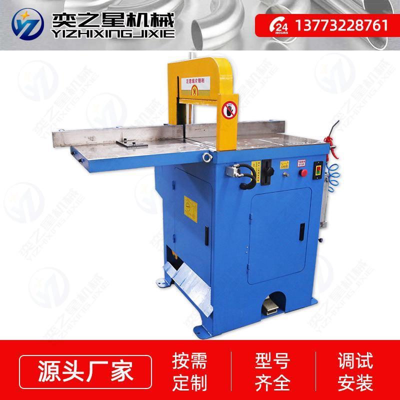 CL-460型切割机厂家直销铝型材铝合金切割机半自动90度送料铝切机