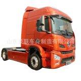 陕汽德龙H6000驾驶室总成 H6000驾驶室壳子 壳子 驾驶室配件