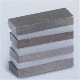 供应耐温350度钐钴磁钢 传感器钐钴圆环磁铁 钐钴异形强磁瓦