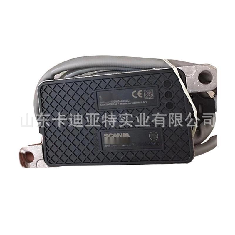 陕汽汽配件 奥龙 尿素传感器 SCR 国五 国六车 图片 价格