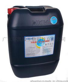 环凯牌稳定性二氧化氯消毒剂