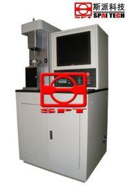 济南斯派MMW-1A立式万能摩擦磨损试验机
