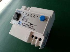 32A自動重合閘漏電保護器首選廣州龐盛