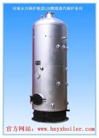 立式节能燃煤蒸汽锅炉LSH1-0.7系列