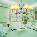 歐式現代鐵藝水晶吊燈客廳餐廳臥室吊燈6610