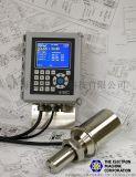 在线硫酸浓度分析仪