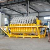 固液分離的陶瓷過濾機 連雲港博雲礦山機械廠