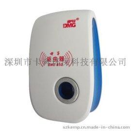 **DMG/迪门子超声波电子驱鼠器捕鼠器电子猫老鼠笼粘鼠板灭鼠器