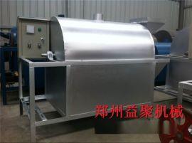 炒货机 400斤油菜籽炒货机 不锈钢炒货机
