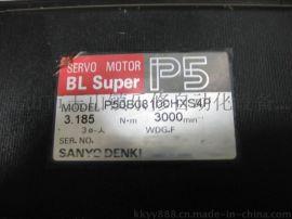 江苏苏州山洋伺服马达 P50B08075HXS00 P50B08075HXS1J
