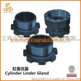 供应石油机械泥浆泵配件-缸套压盖