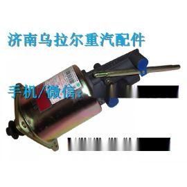 供应中国重汽重卡离合器配件---离合器分泵WG9719230025 供出口