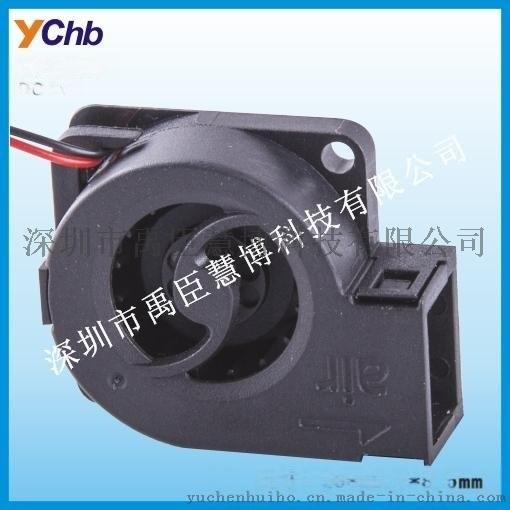 YC2008N,5V,鼓风机20*20*8.5mm
