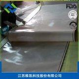 维凯厂家优质供应特氟龙河粉机专用输送带