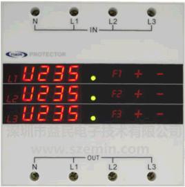 益民三相超压过压欠压保护器EM-001AS 缺相保护器 电焊机保护器