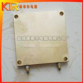 120mm鎳板加熱板220V 鑄銅加熱板 孔槽電熱板400W 方形鑄件加熱器