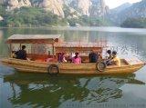 游乐设备 船公司 鱼船 上海观光船价格