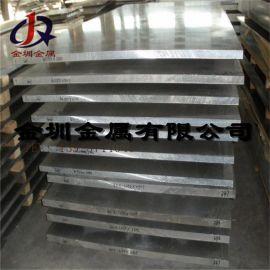 供应7075-T651西南铝板 6061-T6铝合金板 1050光亮平整镜面铝板 5005拉伸冲压铝板
