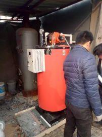供暖用10万大卡全自动立式常压燃油热水锅炉 常压热水锅炉