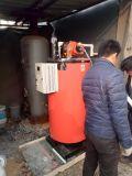 供暖用10萬大卡全自動立式常壓燃油熱水鍋爐 常壓熱水鍋爐