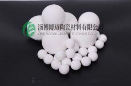 博迈陶瓷92(%)95(%)φ0.6-120mm耐磨氧化铝陶瓷球