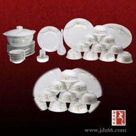 陶瓷餐具套装 景德镇陶瓷餐具 餐具定制厂家