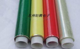 滁州市厂家直接销售透明麦拉胶带,红色麦拉胶带