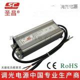 聖昌60W 0-10V調光電源 PWM輸出 0-100%調光範圍 恆壓LED調光碟機動電源
