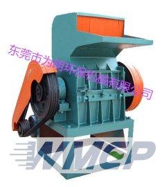 供应WMEP600#东莞为明机械塑料破碎机