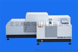 厂家直销润滑剂、煤粉干湿一体全自动激光粒度分析仪