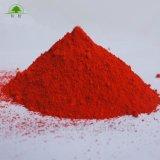 工業塗料用紅色有機顏料 耐溶劑性大紅  粉 卷材塗料用紅色顏料
