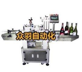 上海 苏州 高速全自动贴标机 果冻对折贴标机 众羽自动化