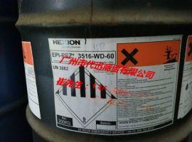 美国瀚森HEXION水性环氧树脂Epikote 3510-W-60A