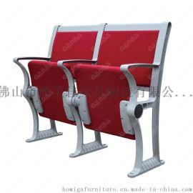 广东厂家定制铝制会议培训阶梯教室课桌椅,
