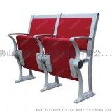 阶梯教室铝制会议培训桌椅,广东鸿美佳鸿美佳厂家专业定制铝制会议桌椅