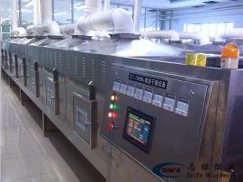 广州志雅ZY微波化工原料干燥设备_化工原料烘干设备价格多少(质优价廉,童叟无欺,深得客户欢迎)