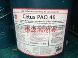 聊城加德士Caltex Cetus PAO 100 68 46 32合成空气压缩机油