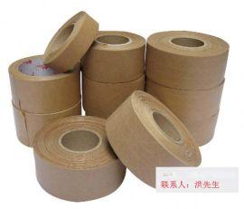供应湿水牛皮胶纸、免水牛皮胶纸、湿水带线牛皮胶纸及免水带线牛皮胶纸、牛皮胶带、封箱胶带