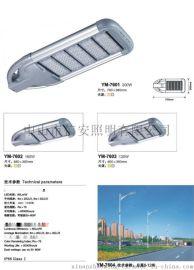 中山信安照明厂家直销新农村节能LED路灯、太阳能路灯、太阳能庭院灯