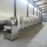 供应二手水冷式微波干燥机 干燥箱