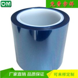 东莞pet保护膜 印刷耐高温保护膜 厂家定制生产