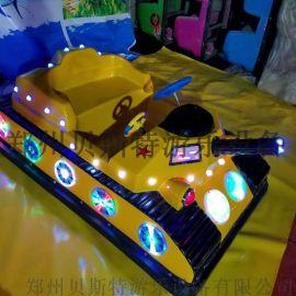 福建漳州儿童游乐市场新款儿童碰碰车出发
