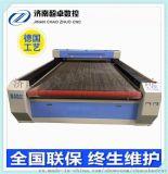 超卓1625大幅面排版自动送料激光裁床机