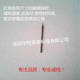 供应钨钢探针进口尖头钨钢探针钨钢测试探针進口鎢鋼探針