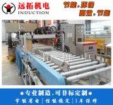 板坯熱軋加熱電爐_板坯熱軋加熱爐_板坯熱軋加熱線非標定製商