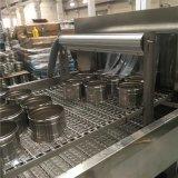 不锈钢茶壶|不锈钢碗|不锈钢餐具除油污清洗烘干自动线生产厂家
