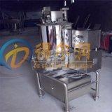DR1自動化操作魚餅成型機 不鏽鋼方形肉餅成型設備