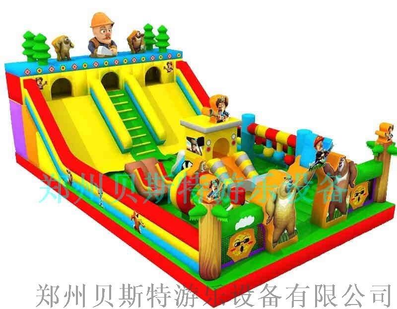 儿童充气城堡厂家定做户外大型充气城堡滑梯