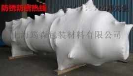 供应美国进口VCI气相防锈热收缩膜大型设备防锈防护