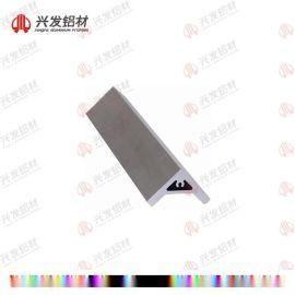 佛山|兴发铝材|厂家直销工业铝型材配件规格定制